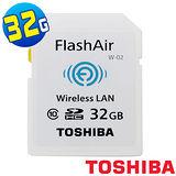 Toshiba FlashAir SDHC 32GB Class10 無線傳輸記憶卡-平輸