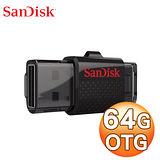 SanDisk SDDD Dual-usb 64G OTG 隨身碟