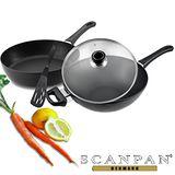 【丹麥 SCANPAN】經典系列-單柄炒鍋28CM+28CM單柄平底鍋