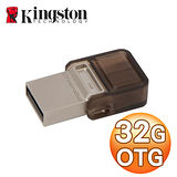 Kingston金士頓 DTDUO USB2.0 32G OTG隨身碟
