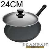 【丹麥 SCANPAN】經典系列-單柄平底鍋24CM(含蓋)