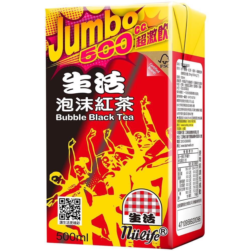 ~ ~泡沫紅茶^(500ccX24入^)
