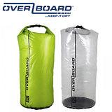 英國OverBoard防水運動筒型背包雙件組20L+ 20L(清新綠+清透涼)