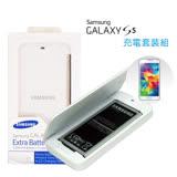 原廠 SAMSUNG GALAXY S5 i9600 電池+電池座充組(總代理公司貨)