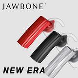 JAWBONE NEW ERA 頂級抗噪立體聲藍牙耳機