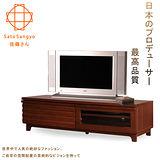 【Sato】SAKA森澤單抽單門電視櫃‧幅118cm