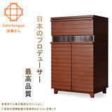 【Sato】SAKA森澤單抽雙門視聽櫃‧幅58cm