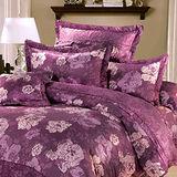 《KOSNEY 紫夢花語 》雙人100%天絲TENCEL八件式兩用被床罩組