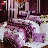 《KOSNEY 紫卉綻放 》加大100%天絲TENCEL八件式兩用被床罩組