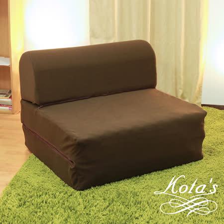 KOTAS-天鵝絨彈簧沙發床-單人