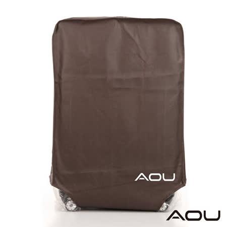 AOU微笑旅行 中型拉桿箱保護套 箱套 旅行箱套(咖啡)01-037D2