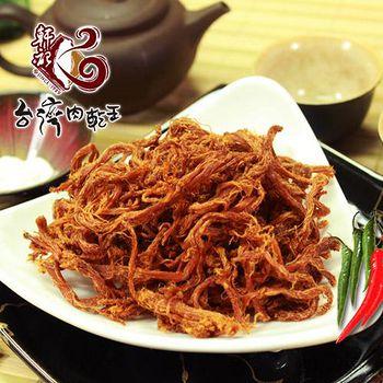 軒記-台灣肉乾王 辣味豬肉絲 160g(任選館)