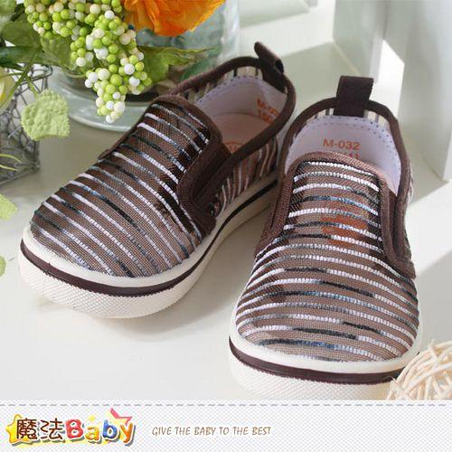 (購物車)魔法Baby~男童鞋~創新網布舒適兒童外出鞋~sh3713