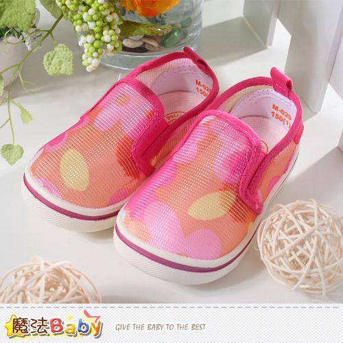 (購物車)魔法Baby~女童鞋~創新網布兒童舒適外出鞋~sh3706