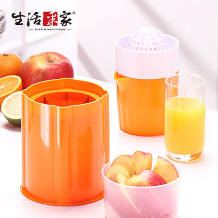 【生活采家】KOK系列水果料理切片/搾汁二件組#99338