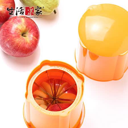【生活采家】KOK系列水果料理切片器(2入組)#99336
