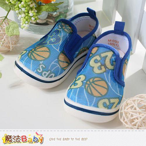 (購物車)魔法Baby~男童鞋~創新網布舒適兒童外出鞋~sh3720