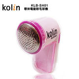 歌林Kolin-電動除毛球機(KLB-SH01-P)粉紅色