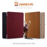 BASEUS 倍思 Samsung Tab Pro 10.1 T520 雅格簡約磨砂皮紋皮套