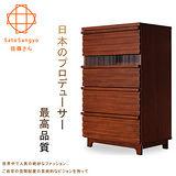 【Sato】SAKA森澤四抽收納櫃‧幅58cm