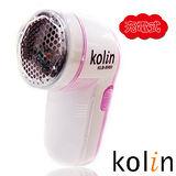 歌林Kolin-充電式除毛球機(KLB-SH03-P)粉紅色