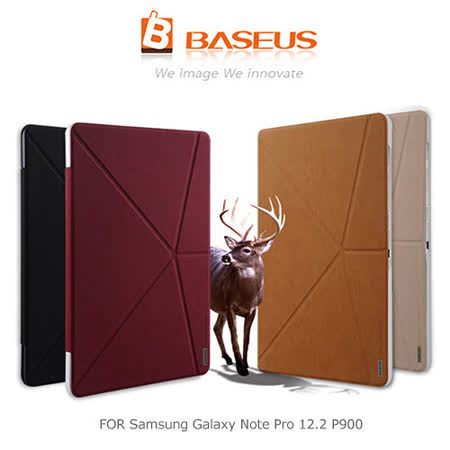 BASEUS 倍思 Samsung Galaxy NotePro 12.2 P900 雅格Y型磨砂皮紋皮套