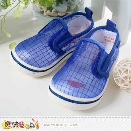 (購物車)魔法Baby~男童鞋~創新網布舒適兒童外出鞋~sh3737