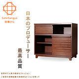 【Sato】SAKA森澤滑門開放收納櫃‧幅80cm