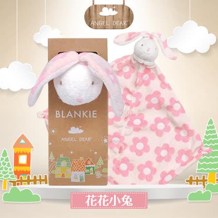 美國 Angel Dear 動物嬰兒安撫巾 (花花小兔)