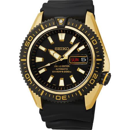 SEIKO Mechanical 怒海潛將200米限量機械腕錶-黑x金 4R36-02Z0K