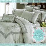 《KOSNEY 飄逸情語-灰》加大100%天絲蕾絲緹花TENCEL八件式兩用被床罩組