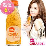 姐姐謝金燕代言-mr.CHiA奇亞纖生 濾動美身飲-柑橘幼果口味6瓶