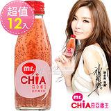 姐姐謝金燕代言-mr.CHiA奇亞纖生 濾動美身飲-紅石榴多酚口味12瓶