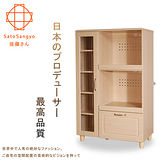 【Sato】PURE三宅單抽單門開放食器棚收納櫃‧幅75cm