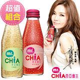 mr.CHiA奇亞纖生 濾動美身飲-綜合莓果口味12瓶+白葡萄口味12瓶