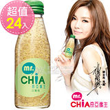 mr.CHiA奇亞纖生 濾動美身飲-白葡萄口味24瓶