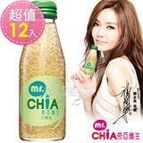 mr.CHiA奇亞纖生 濾動美身飲-白葡萄口味12瓶