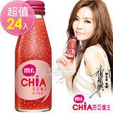 mr.CHiA奇亞纖生 濾動美身飲-綜合莓果口味24瓶
