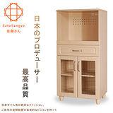 【Sato】PURE三宅單抽雙門開放食器棚收納櫃‧幅58cm