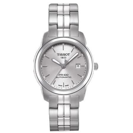 TISSOT PRC100 自信優雅時尚機械女錶(銀/28mm) T0493071103100