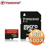 Transcend 創見 8G MicroSDHC UHS-I 600X (Class 10) 記憶卡 - 附轉卡