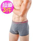 【3A-Alliance】3入組 品牌熱銷四角男貼身內褲 M4508 灰色