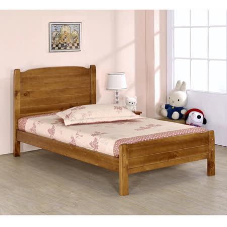 《DFhouse》涼夏3.5尺實木單人床