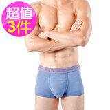 【3A-Alliance】3入組 品牌熱銷四角男貼身內褲 M4002 藍