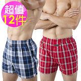 【3A-Alliance】 頂級精梳綿男四角平口內褲 (12件組)
