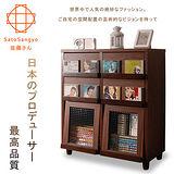 【Sato】PLUS時間旅人四抽二門收納書櫃‧幅75cm