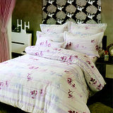 《KOSNEY》紫花色彩(頂級雙人AB花版活性精梳棉六件式床罩組台灣精製)