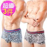 【3A-Alliance】3入組 休閒塗鴨男貼身內褲 M4005