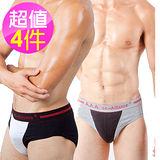 【3A-Alliance】4入組 男性撞色風格三角男內褲 M3014