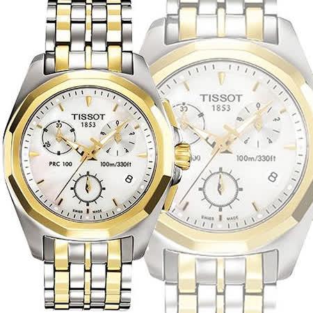 TISSOT PRC100 氣質耀眼三眼計時腕錶(半金/33m) T0082172211100